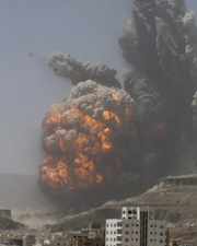 Arial Bombardment Picture in Yemen
