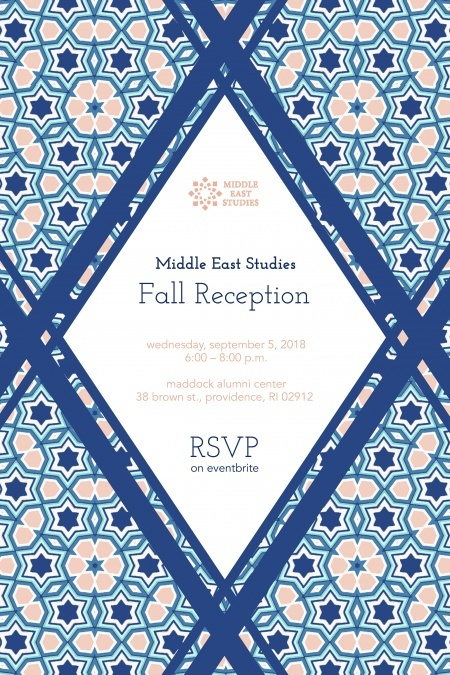 MES-reception-fall-2018