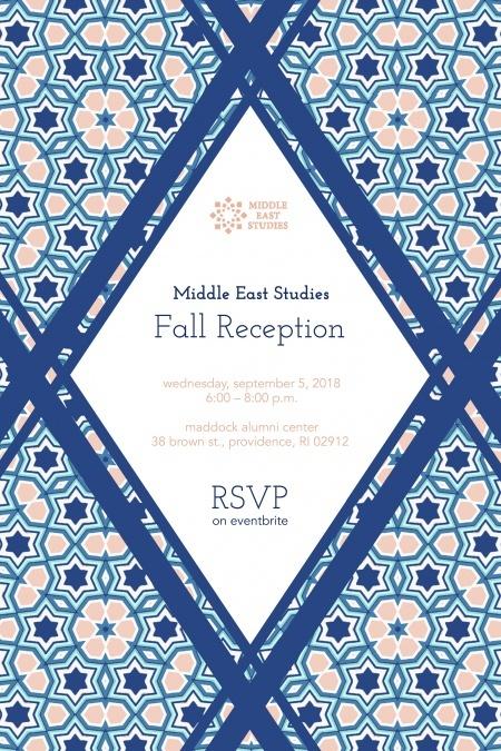 MES-reception-fall-2018