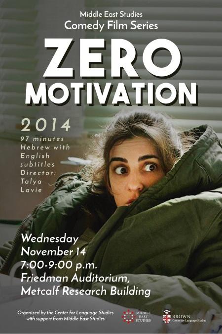 11_14_2018_zero-motivation