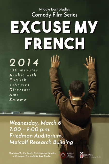 Comedy Film Series Excuse My French 2014 Center For