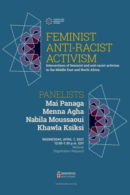 Feminist Anti-Racist Activism Event Poster