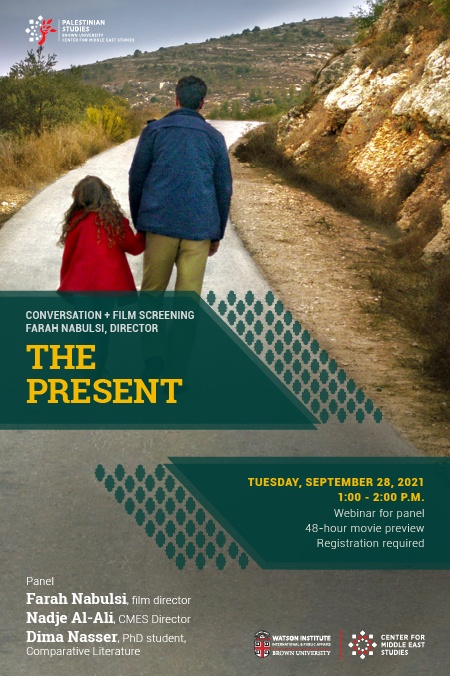 The Present Movie Poster