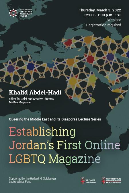 Establishing Jordan's First Online LGBTQ Magazine Poster