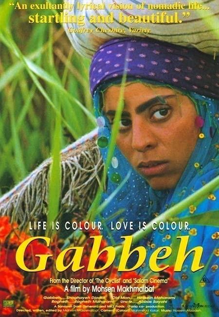 Gabbeh Movie Poster