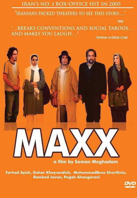 Maxx Poster