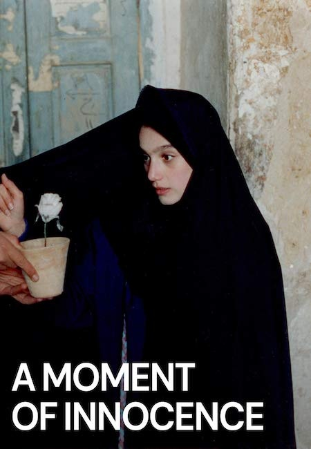 Moment of Innocence Poster
