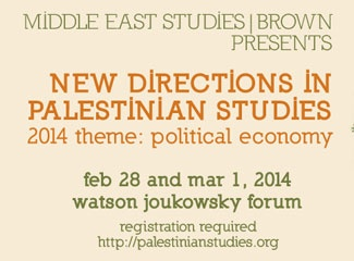 New Directions in Palestinian Studies 2014