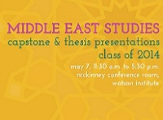 Middle East Studies Paper Presentations 2014