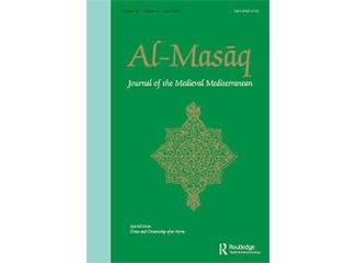 Al-Masāq