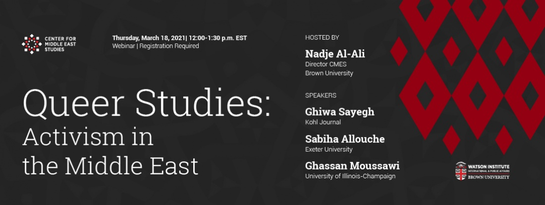 Queer Studies - Activism in the Middle East