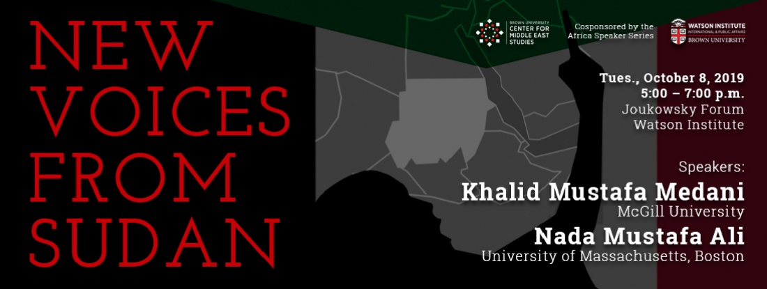New Voices from Sudan event poster