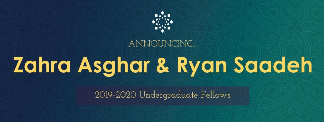 MES Undergraduate Fellows announcement banner