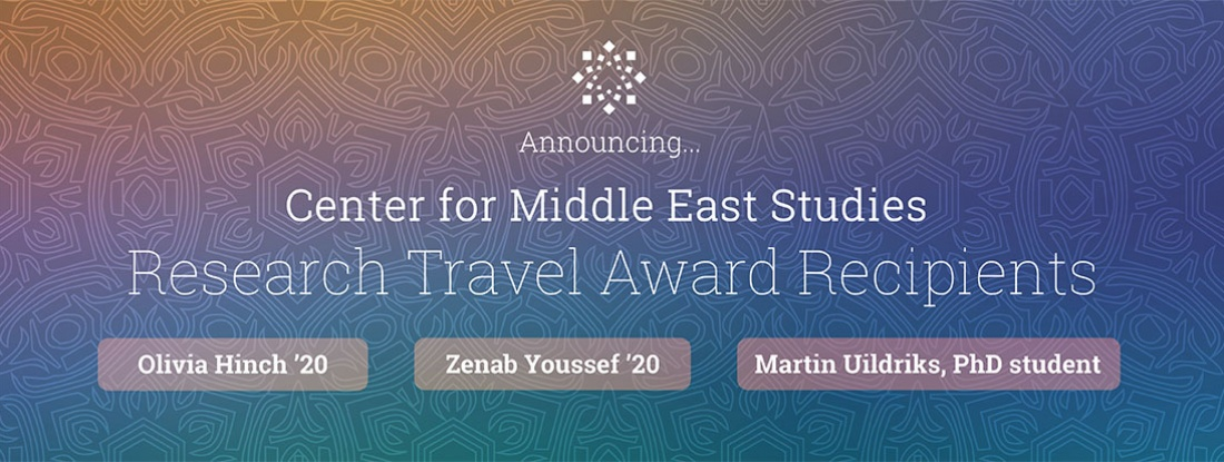 Research Travel Award winners poster