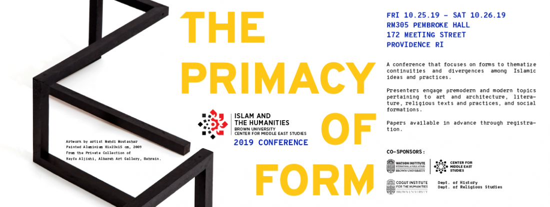 Islam and the Humanities Primacy of Form event poster