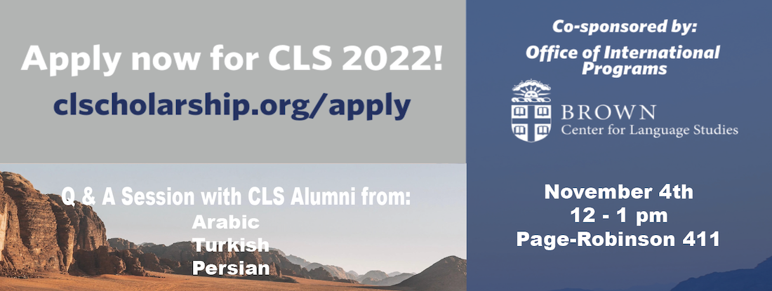 CLS Scholarship Q&A Poster