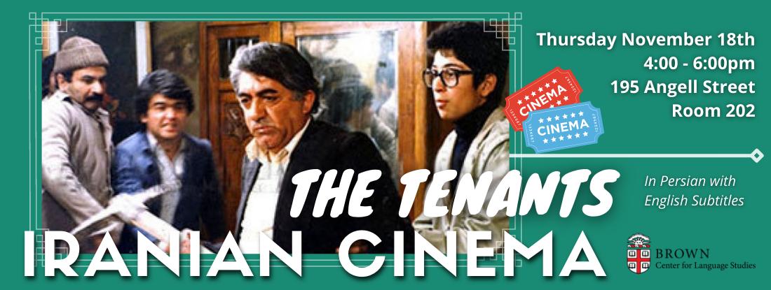 Persian Film Series - The Tenants Movie Poster