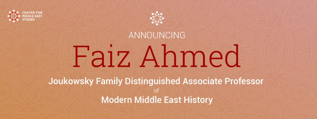 Faiz Ahmed Brown University