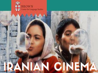 Persian Film Series Flyer