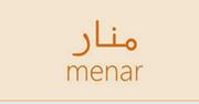 MENAR logo