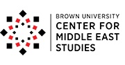 Center for Middle East Studies Brown University