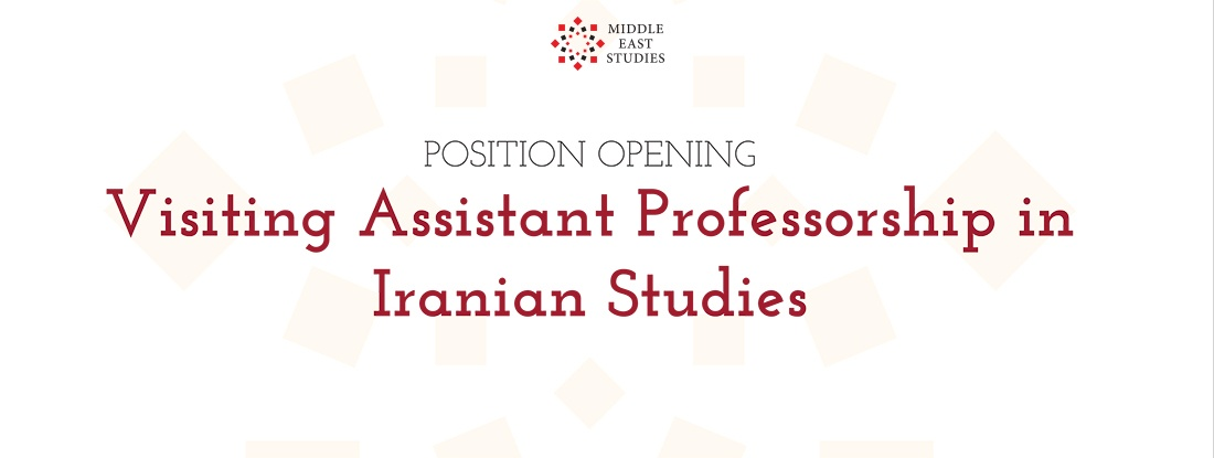 visiting assistant professor iranian studies search banner