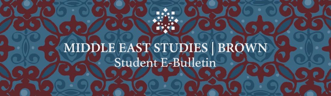 student e-bulletin banner