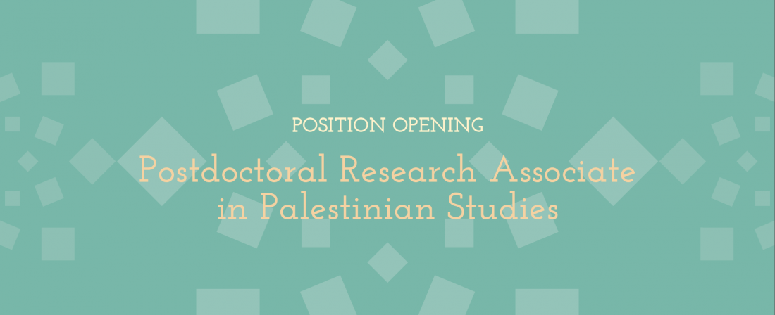 postdoctoral search banner