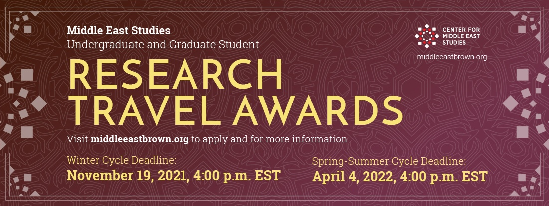 Spring Research Travel Awards Poster