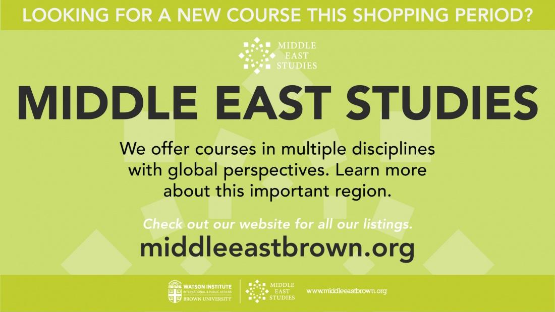 Middle East studies courses