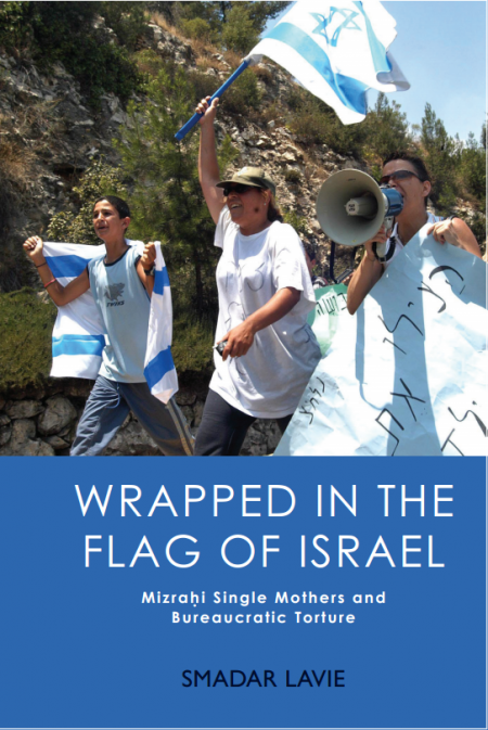 jewish single women in thayer Jewish diaspora's wiki:  both men and women,  karaite judaism recognizes the tanakh as the single religious authority for the jewish people.