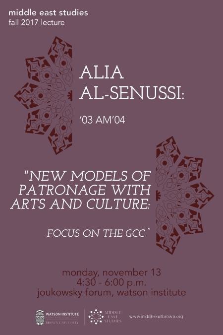 Alia Al-Senussi lecture