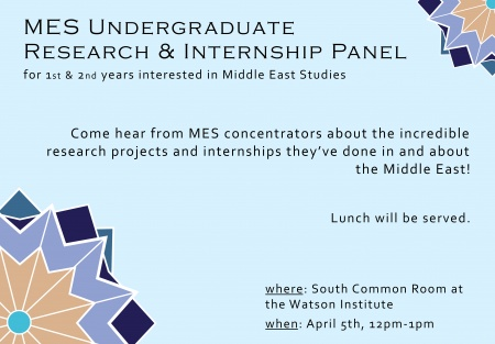 MES-Undergraduate-Research&Internship-Panel