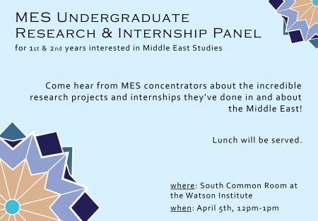 MES-Undergraduate-Research&Internship-Panel
