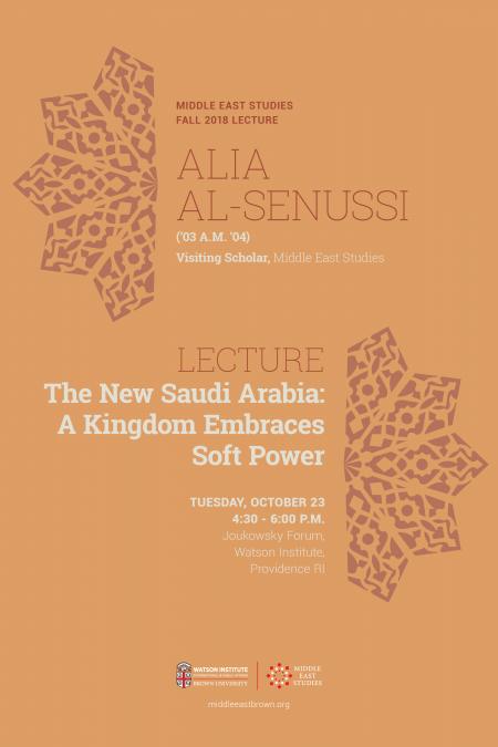 10_23_2018_alia-al-senussi