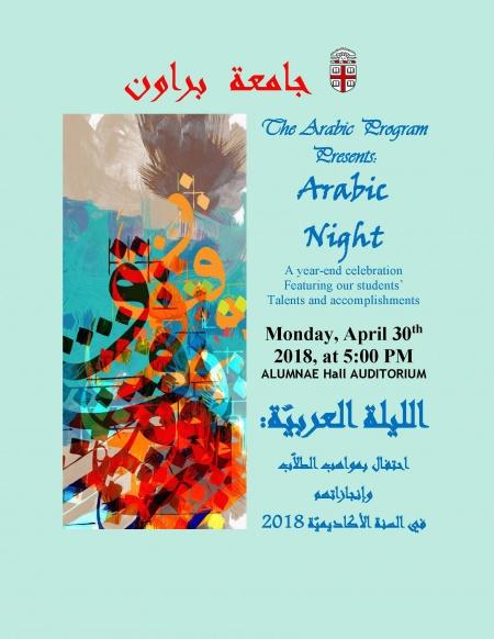 Arabic-Night