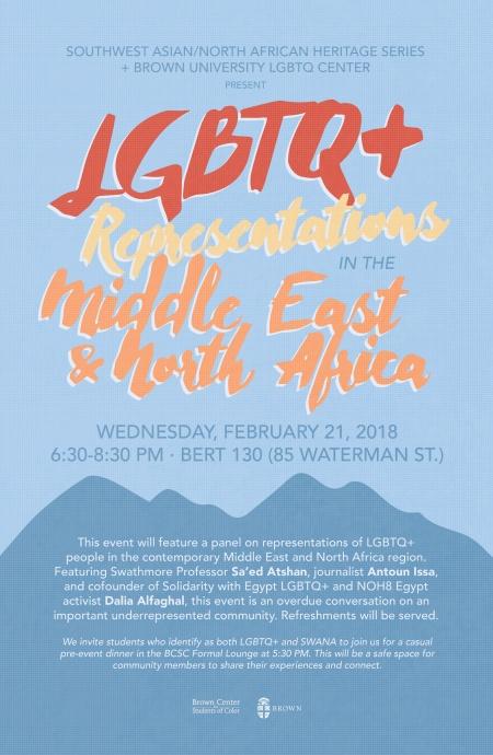 SWANA-Heritage-Series-LGBTQ+-MENA-representation