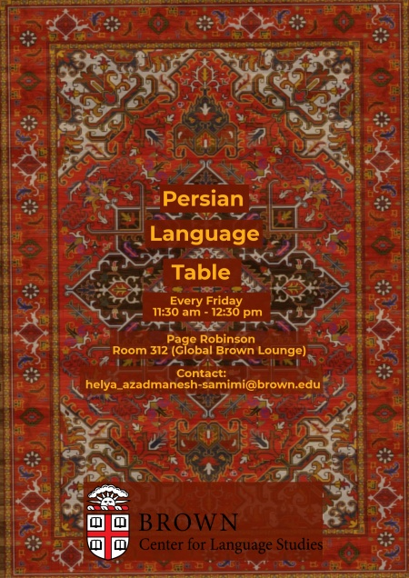 persian-language-table