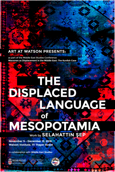 The-Displaced-Language-of-Mesopotamia