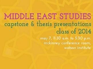 Middle East Studies Paper Presentations 2014