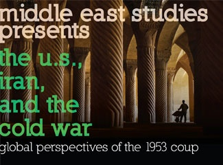 The US, Iran, and the Cold Ward