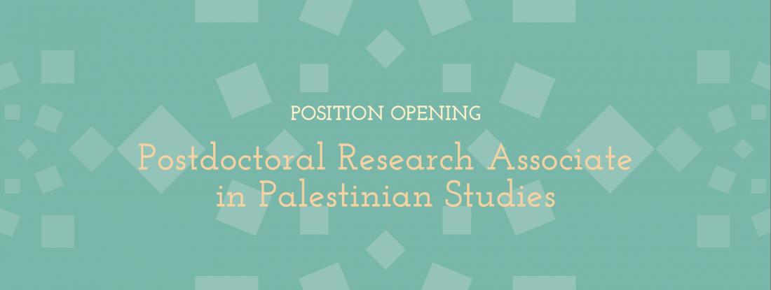 palestinian-studies