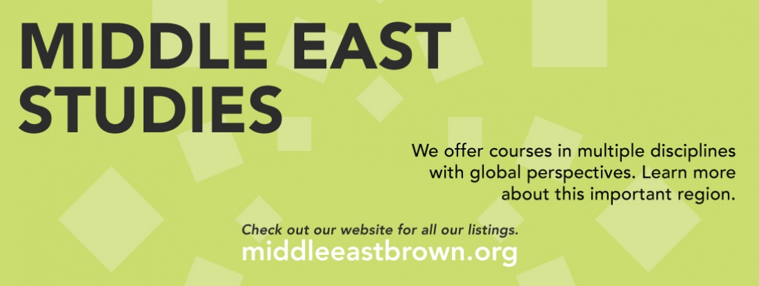 Middle East Studies Brown University Spring 2018 Courses