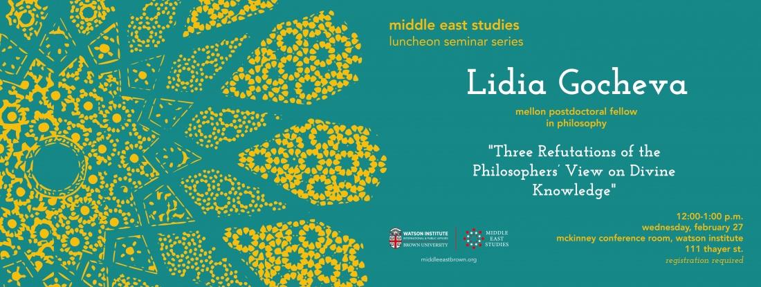 Lidia Gocheva event banner