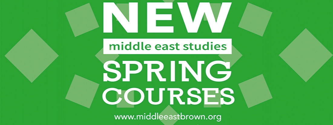 new courses spring 2019 banner