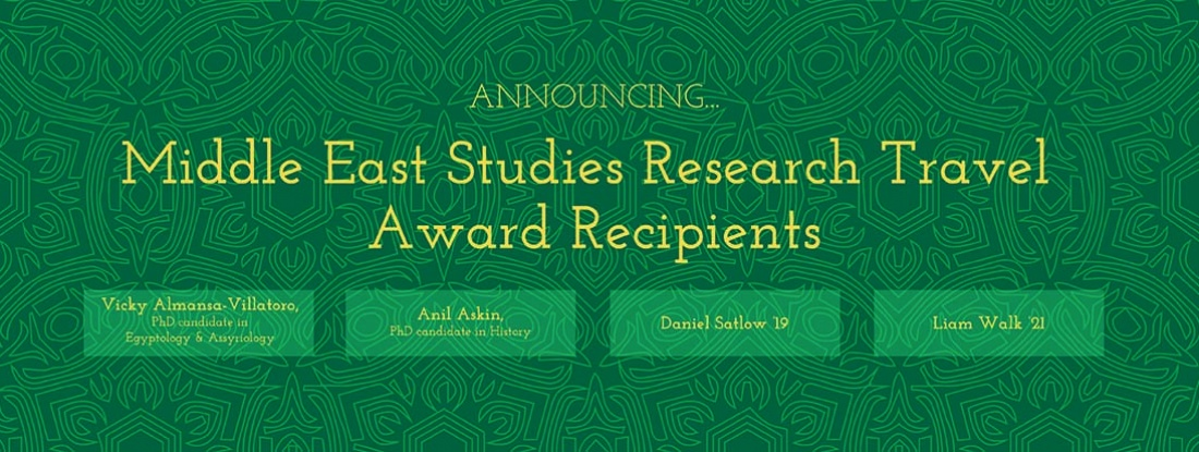 Middle East Studies Research Travel Award winners banner