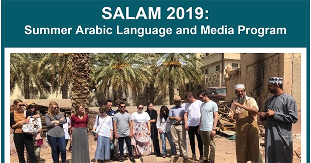 SALAM-2019