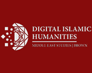 Digital Islamic Humanities