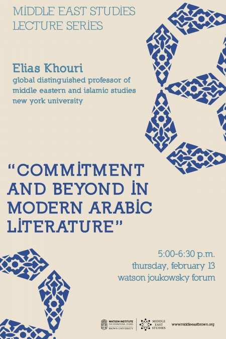 Elias Khoury ─ Commitment and Beyond in Modern Arabic Literature