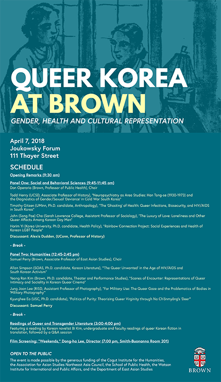 Queer Korea at Brown: Gender, Health and Cultural